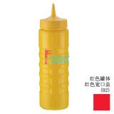 VOLLRATH 4924-02 24oz 宽口酱料罐(红色)