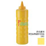 VOLLRATH 5324-08 24oz 标准可闭酱料罐(黄色) Q