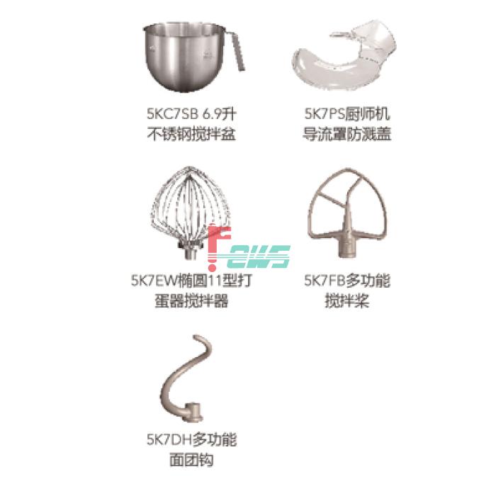 KitchenAid 5KSM7590C 6.9L 升降式厨师机 (牛奶白色)