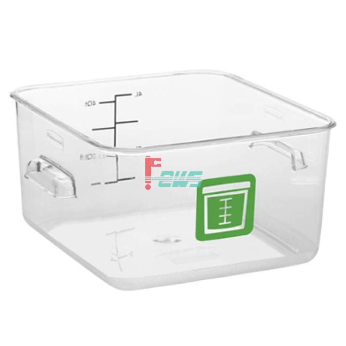 Rubbermaid 1980322 4升方形储存盒(绿色)