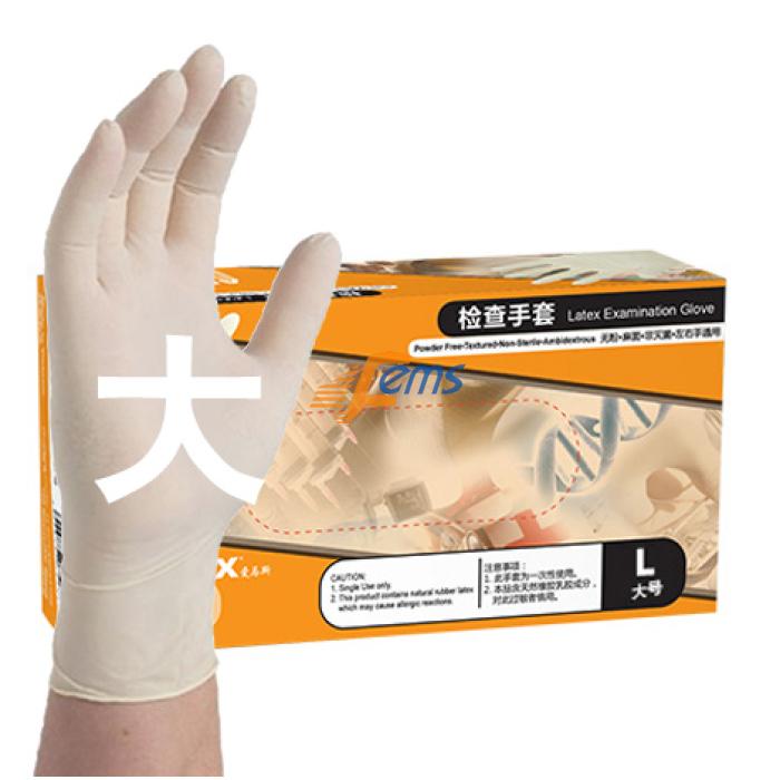 AMMEX TLFCVMD46100 一次性医用橡胶检查手套(经济型/乳白色)