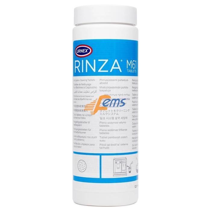 Urnex 12-M61-UX120-12 奶泡系统清洗药片(4.0克*120片)