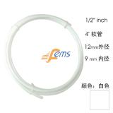 "DMT DPE07-W-100m 1/2""进口水管(白色)"