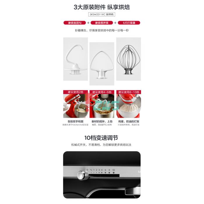 KitchenAid 5KSM3311XCHT 3.3L 抬头式多功能厨师机(暖橘红)